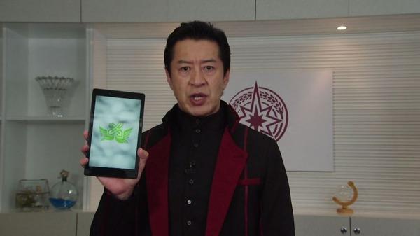 「仮面ライダービルド」36話感想 (32)