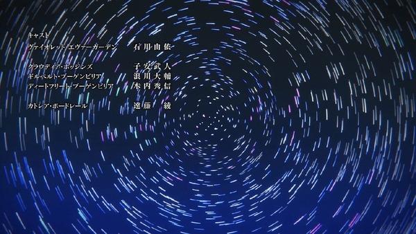 「ヴァイオレット・エヴァーガーデン」8話 (83)