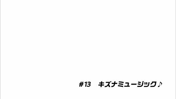 「BanG Dream!(バンドリ!)」2期 13話感想 (199)