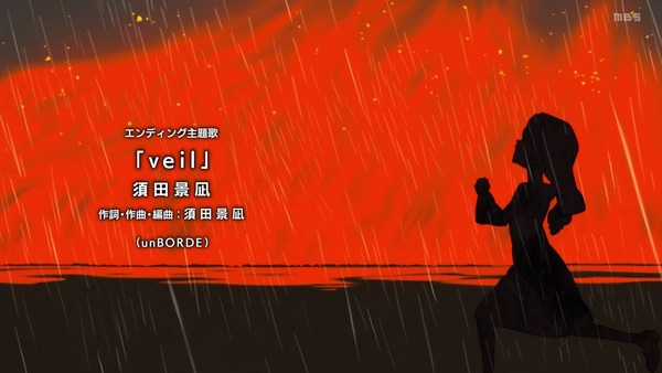 「炎炎ノ消防隊」1話感想 (98)