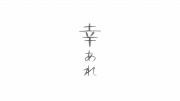 暗殺教室(第2期) #24「卒業の時間」 (118)