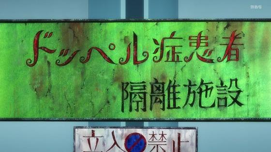 「マギアレコード 2期」4話感想 (121)