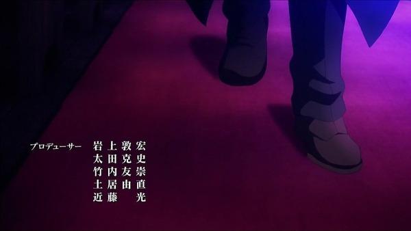 fate (8)