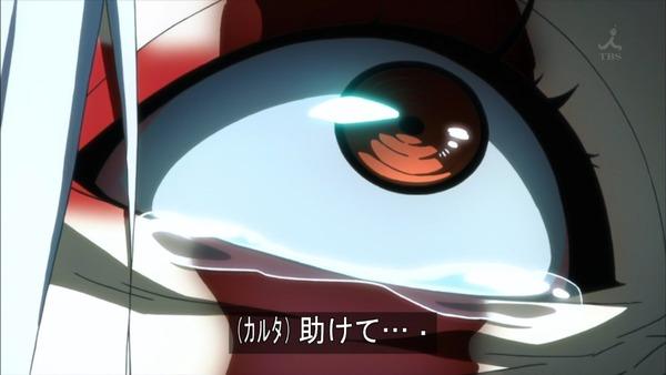 鉄血のオルフェンズ 23話 (55)