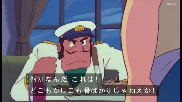 「未来少年コナン」第2話感想 画像  (55)