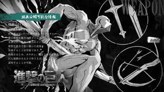 「進撃の巨人」65話(4期 6話)感想  (96)