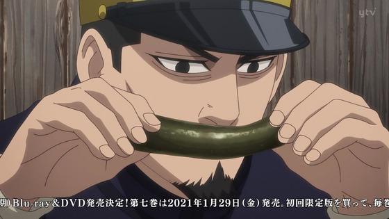 「ゴールデンカムイ」27話(3期 3話)感想  (60)