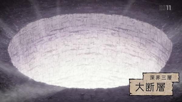 「メイドインアビス」8話 (65)