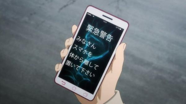 「いぬやしき」9話 (23)