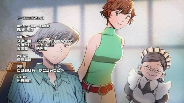 「アトム ザ・ビギニング」1話 (86)