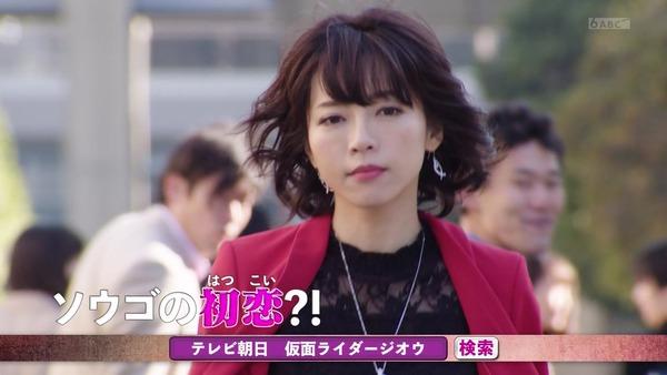「仮面ライダージオウ」34話感想 (56)