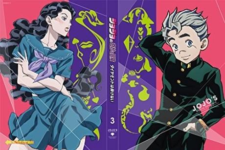 ジョジョの奇妙な冒険 ダイヤモンドは砕けない Vol.3<初回仕様版>Blu-ray