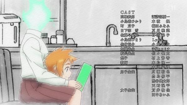 「亜人ちゃんは語りたい」 (57)