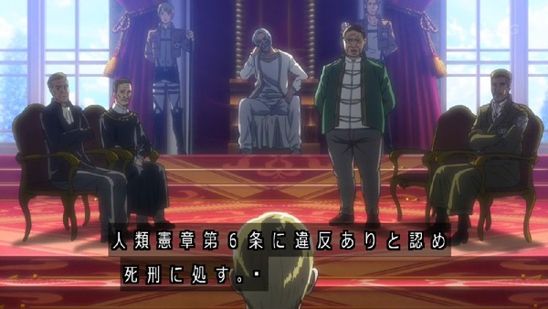 「進撃の巨人 Season3」(3期 5話)42話感想 (5)