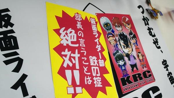 「仮面ライダージオウ」5話感想 (25)
