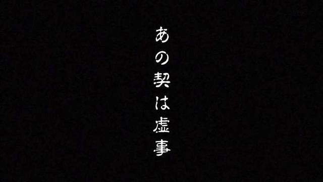 7 (199)