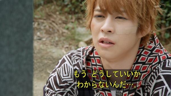 仮面ライダーゴースト (55)