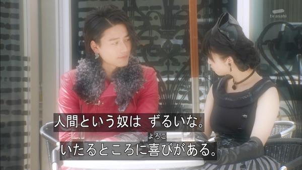 仮面ライダードライブ (24)