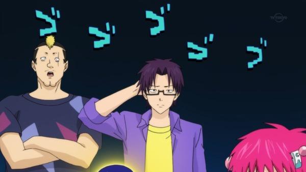 「斉木楠雄のΨ難」2期 6話 (45)