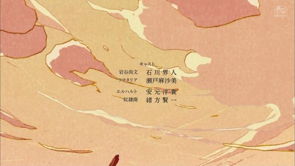 「盾の勇者の成り上がり」2話感想 (65)