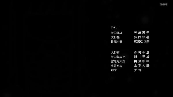 「ハイスコアガール」16話感想  (100)
