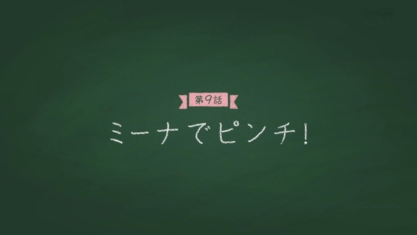 「ハイスクール・フリート(はいふり)」9話 (56)