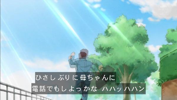 「HUGっと!プリキュア」3話 (77)