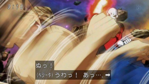 「ドラゴンボール超」128話 (16)