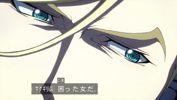 「機動戦士ガンダム 鉄血のオルフェンズ」46話 (28)