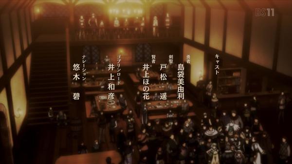 「ゴブリンスレイヤー」12話感想 (80)