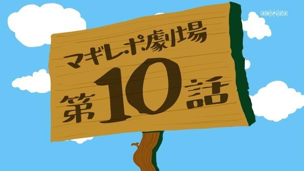 「まどか☆マギカ」10話感想 (96)