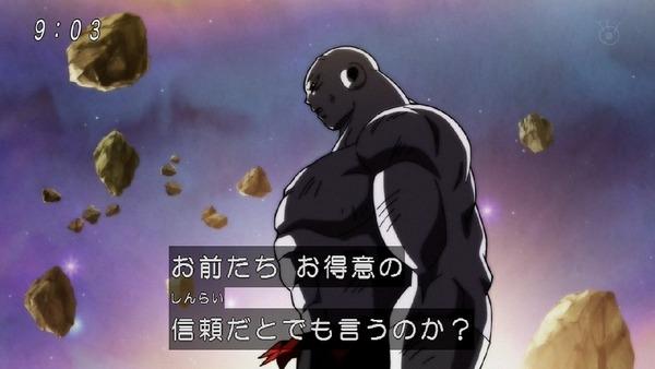 「ドラゴンボール超」131話 (2)