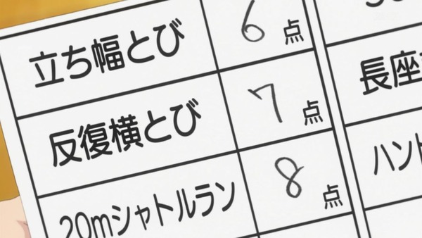 「からかい上手の高木さん2」2期 6話感想 (10)