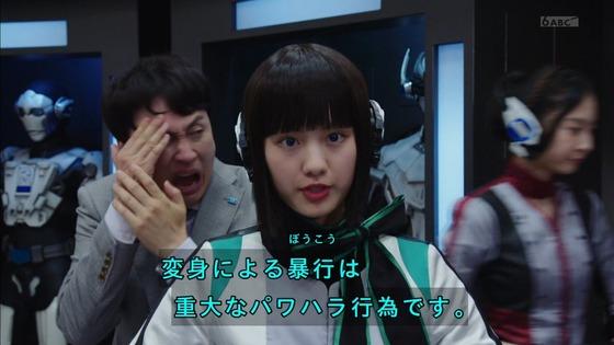 「仮面ライダーゼロワン」第38話感想 (16)