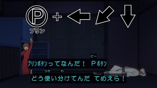 銀魂゜ (36)