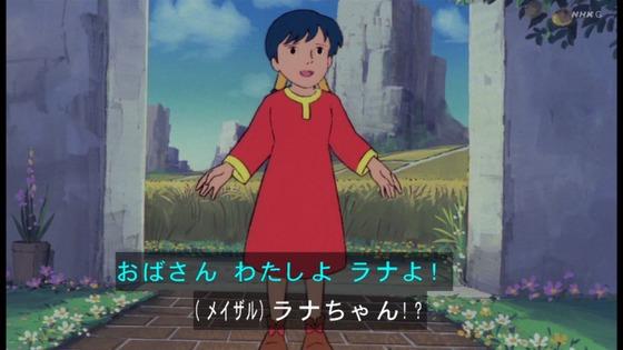 「未来少年コナン」第13話感想 (105)