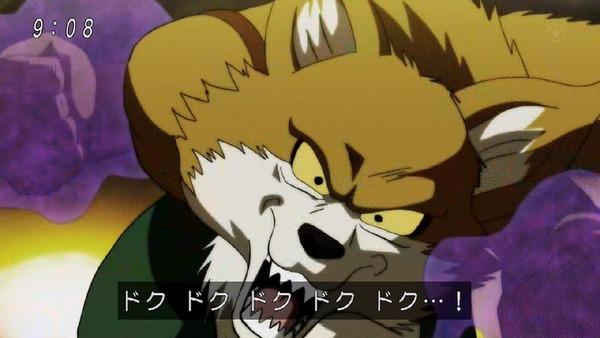 「ドラゴンボール超」98話 (5)