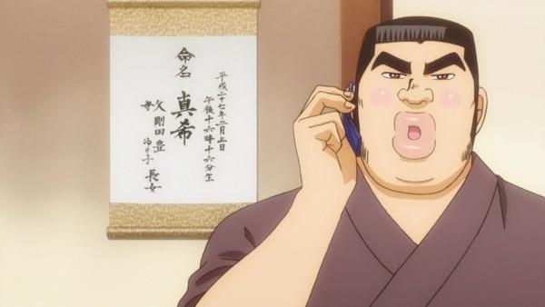俺物語!! (1)