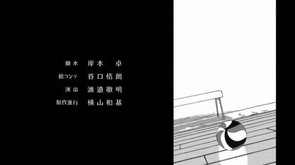ハイキュー (196)