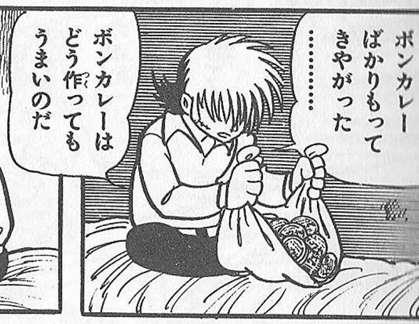 ヤング ブラック・ジャック (48)