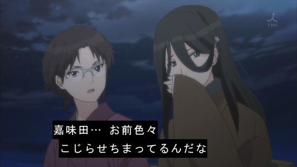 「セイレン」9話 (27)