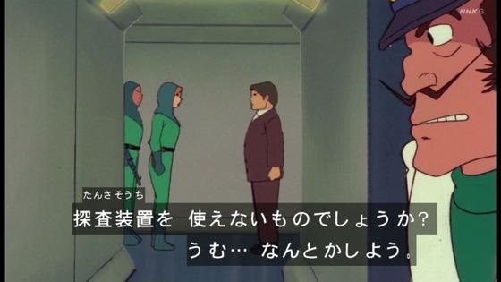 「未来少年コナン」第6話感想 (38)