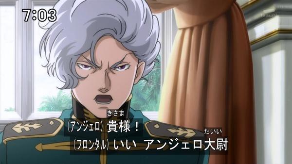 「機動戦士ガンダム UC」6話感想 (7)