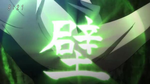 「ゲゲゲの鬼太郎」6期 74話感想 (62)