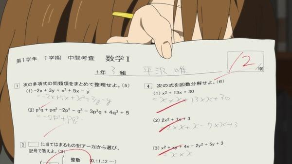 「けいおん!」3話感想 (16)