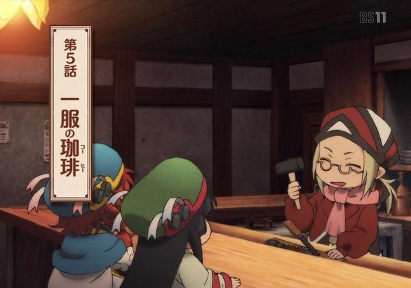 「ハクメイとミコチ」2話 (35)