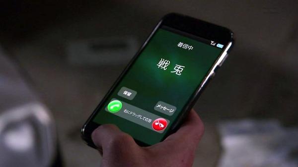 「仮面ライダービルド」37話感想 (17)