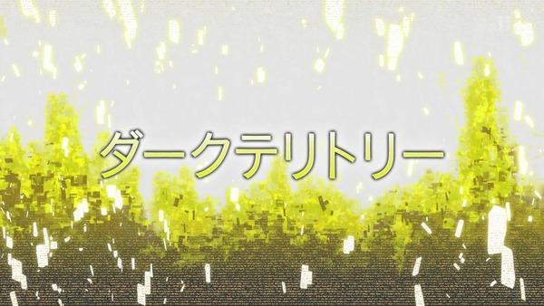 「SAO アリシゼーション」2期 4話感想 (8)
