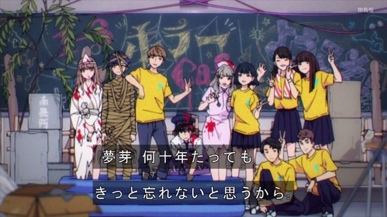 「SSSS.DYNAZENON ダイナゼノン」12話 最終回感想 (98)