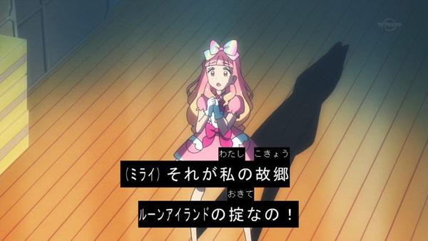 「アイカツフレンズ!」29話感想 (12)